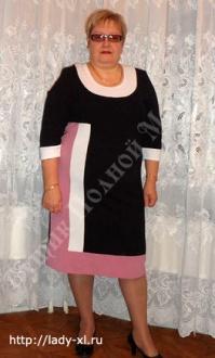Купить платье бутик полной моды