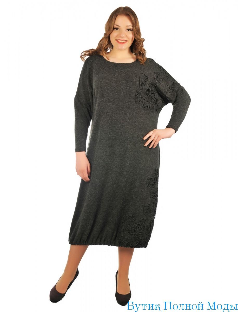 Женские трикотажные брюки — купить с доставкой, цены