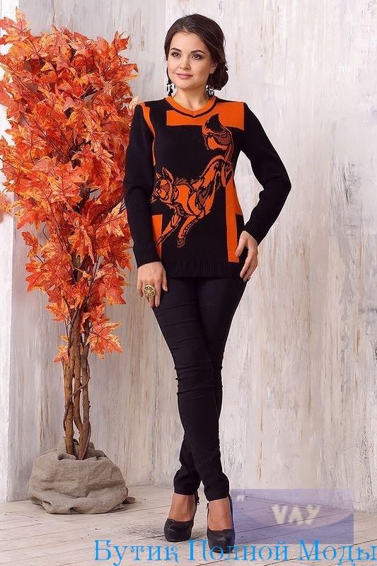 Джемпер 4156 черный морковь