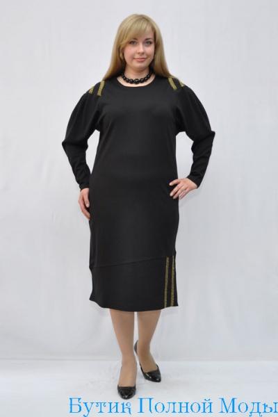 Размер Одежды 50 52 Женский С Доставкой