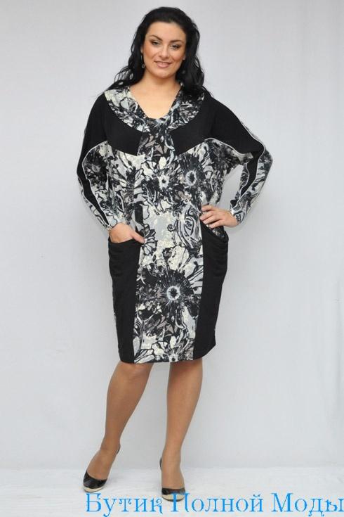 Модные платья 54-56 размеры - Модные платья в Самаре 2014