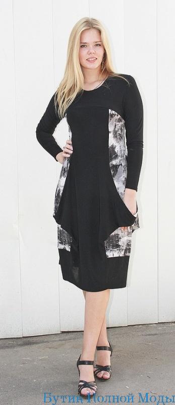 Платье арт.СКМ-2673.