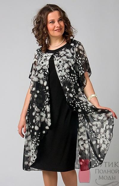 Платье для полных в в.новгороде