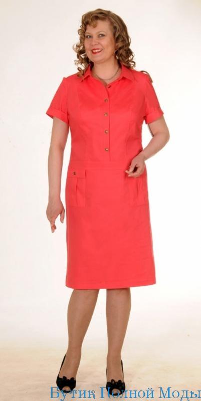 Женская одежда интикома