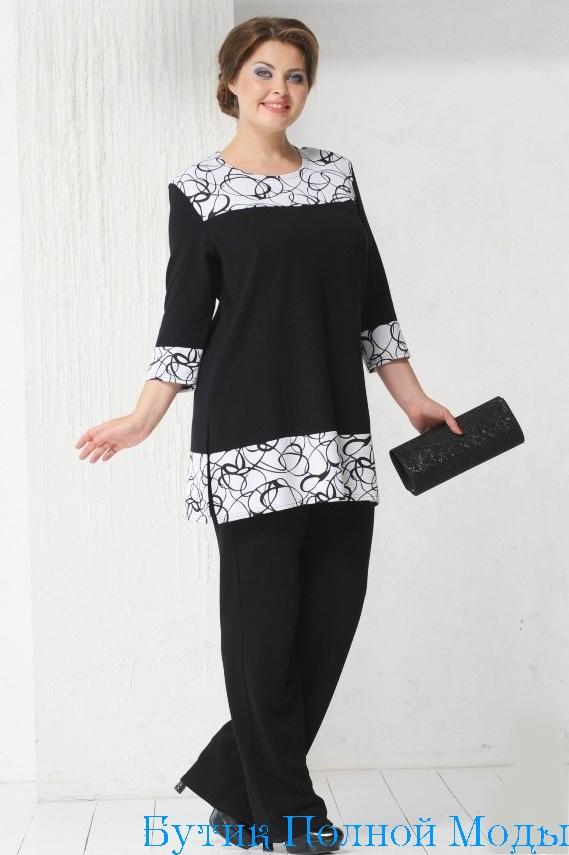 Черные брюки и белая блузка в москве