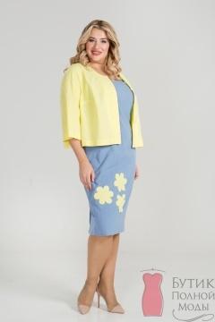 0e7913823bb Женские костюмы больших размеров - купить костюмы для полных женщин в  интернет-магазине lady-xl.ru