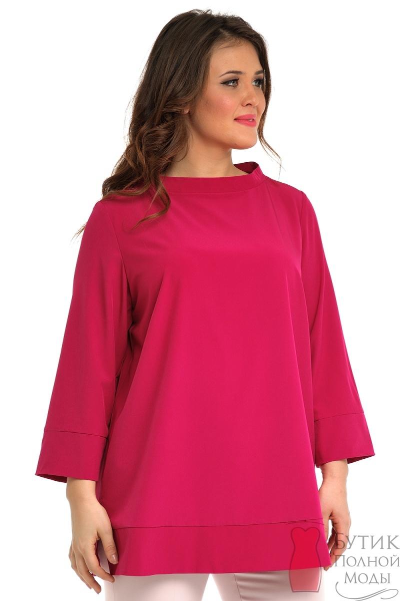 Блузка большого размера в москве