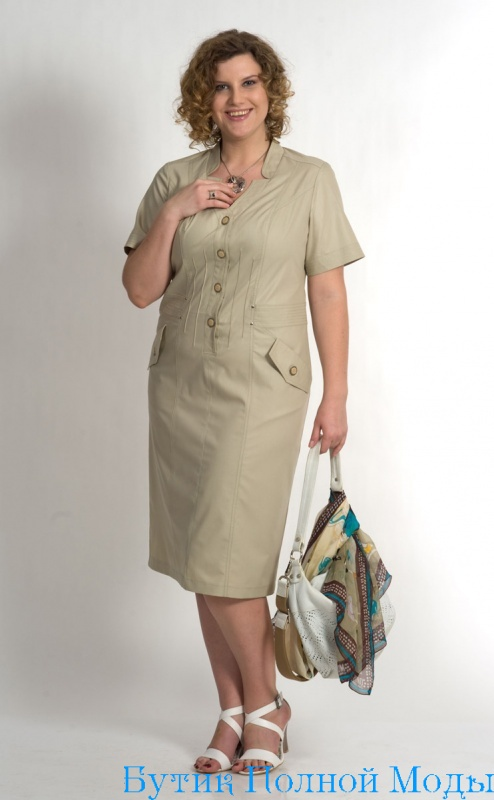Пошить платье полным женщинам