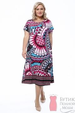 e0046baadaa Женские сарафаны больших размеров для полных женщин и девушек