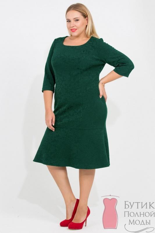 Джулия одежда больших размеров