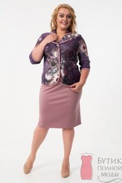 c1e045f36e2e Женские костюмы больших размеров - купить костюмы для полных женщин ...