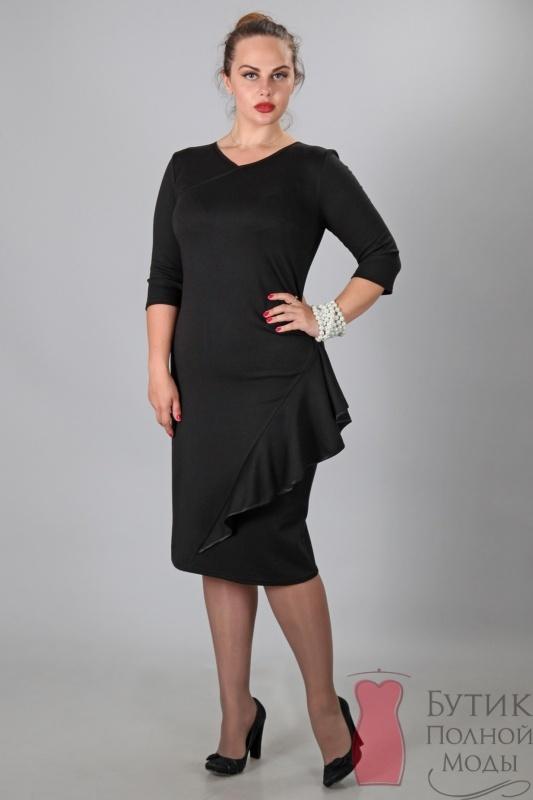 Леггеро Женская Одежда Больших Размеров Доставка