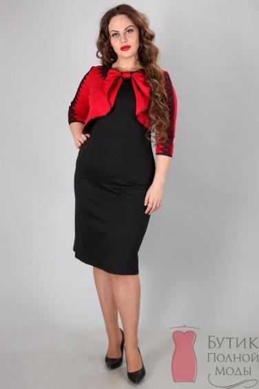 Платья нарядные женские спб