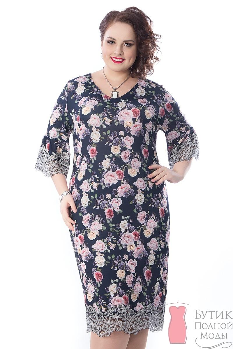 3556 платье