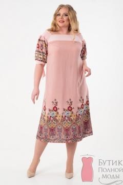 c0edd1a416f RU — купить одежду больших размеров для полных женщин в интернет-магазине