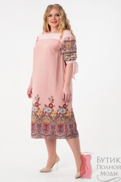 ef427d2674b RU — купить одежду больших размеров для полных женщин в интернет-магазине